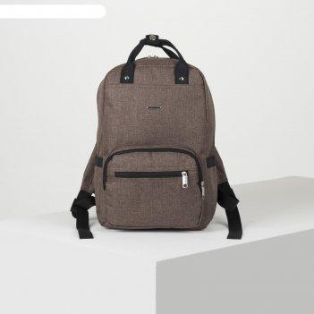 Рюкзак молод рм-25, 27*13*44, отд на молнии, 2 н/кармана, 2 б/кармана, кор