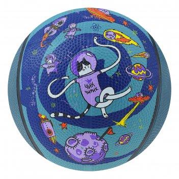 Мяч баскетбольный «космос», размер 3, 280 г