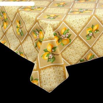 Клеенка столовая на тканевой основе 1,28х25 м лимоны цвет бежевый