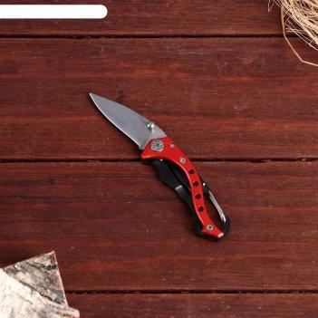 Нож перочинный складной с карабином 4 отверстия на рукояти 2х1х7 см