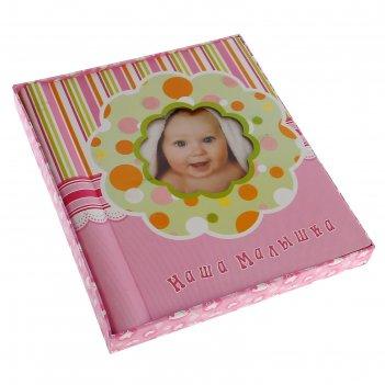 Фотоальбом магнитный 10 листов+20 тематических страниц diesel our baby 10