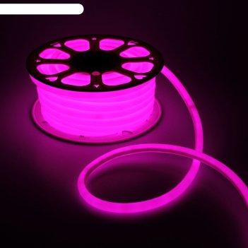 Гибкий неон круглый d 16 мм, 25 метров, led-120-smd2835, 220 v, розовый