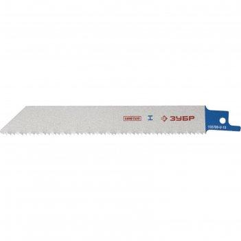 Полотно зубр эксперт s922vf, к саб эл.ножов, bi-met, универсальное, 130 мм