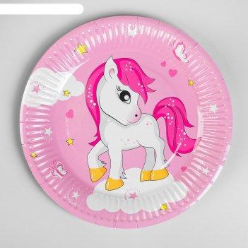 Тарелка бумажная «пони», набор 6 шт., цвет розовый