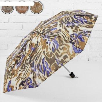 Зонт механический леопард, цвета микс
