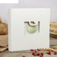 Фотоальбом на 200 фото 10х15 см  innova  свадебные воспоминания с  кармашк