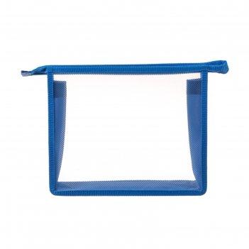 Папка для тетрадей а5 молния сверху б/цв синяя