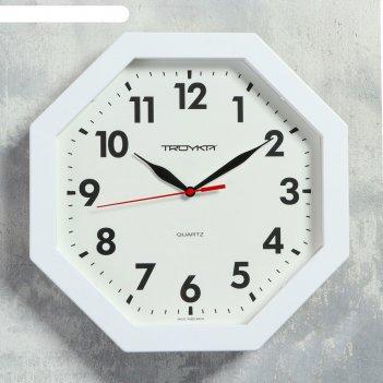 Часы настенные восьмигранные классика, белая рамка, 29х29 см