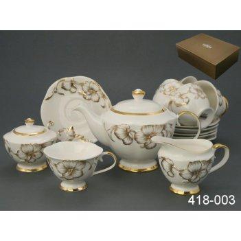 Чайный сервиз на 6 персон 15пр. софия: золотой ги...