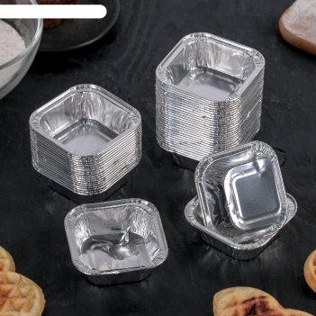 Набор форм для выпечки из фольги 6х6х2 см, 50 шт