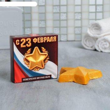 звезды для ванной