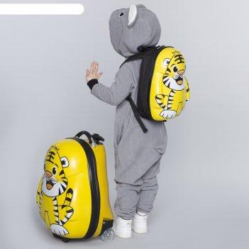 Чемодан детский 17, отдел на молнии, 2 колеса, с рюкзаком 13, цвет жёлтый