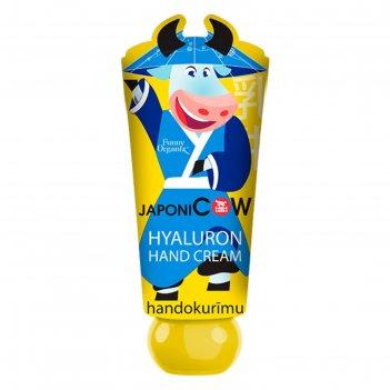 Крем для рук гиалуроновый, funny organix,  japonicow, 45 мл