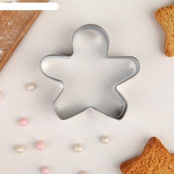 Форма для вырезания печенья «мальчик»