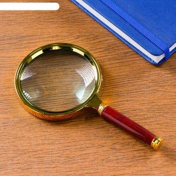 Лупа стильная золотая, диаметр 9 см, кратность 6, пластик, 17,5х9 см