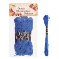 Нитки для вышивания мулине 8 м №798, цвет синий