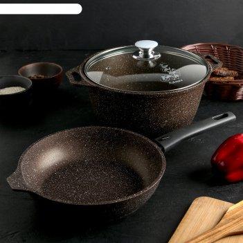 Набор кухонной посуды №8, ап линия мраморная (кофейный мрамор)