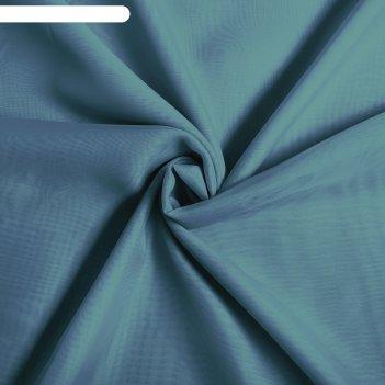 Вуаль в рулоне, ширина 300 см., однотонная 45452