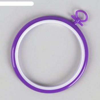 Пяльцы для вышивания с подвеской, d = 11 см, цвет микс