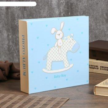 Фотоальбом на 200 фото 10х15 см зайчик на лошадке. для мальчика бумаж.лист