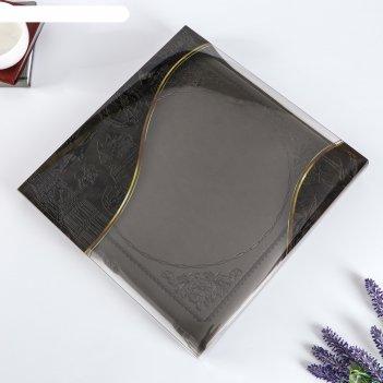 Фотоальбом магнитный 30 листов узоры  31х32 см