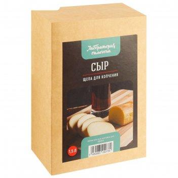Щепа для копчения 300 г. продукт сыр