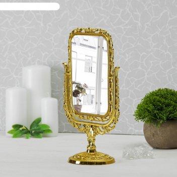 Зеркало на ножке ажур с увел 2-х сторон прям-к 25*17см золото*