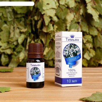 Эфирное масло тимьян, флакон-капельница, аннотация, 10 мл