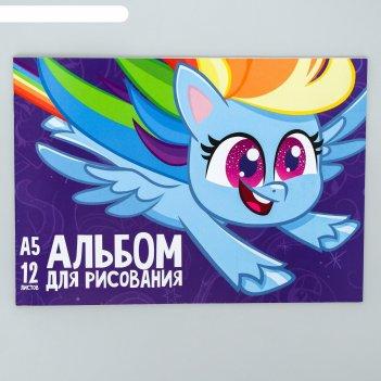 Альбом для рисования а5, 12 л., радуга дэш, my little pony