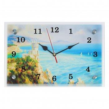 Часы настенные, серия: море, ласточкино гнездо, крым, 20х30  см, микс