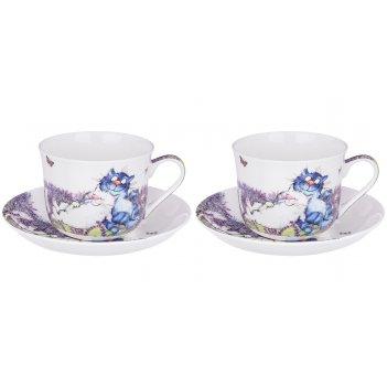 Набор чайных пар на 2 персоны lefard лаванда 500 мл