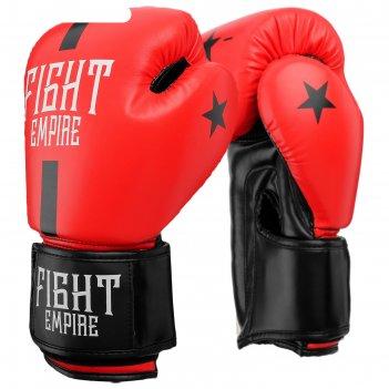 Перчатки боксерские, детские, 8 унций, цвет красный