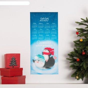 Календарь на подвесе снежное настроение 32*70 см, 100% п/э, оксфорд 420 г/