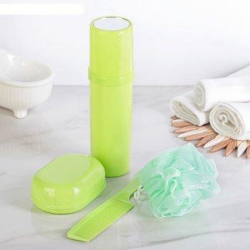 Набор дорожный 4 предмета: спонж, футляр, мыльница, расчёска, цвета микс