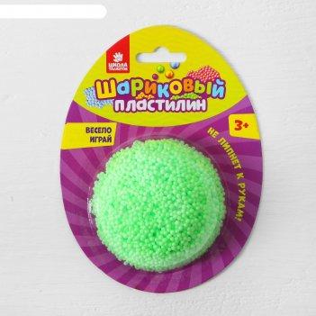 Шариковый пластилин крупнозернистый 5 гр, цвет зеленый