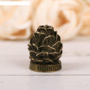 Наперсток сувенирный «новосибирск» латунь, 2,2 х 3,2 см