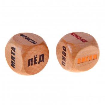 Кубики гадальные коктейль, в мешочке, светлые