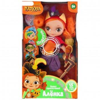 Кукла озвученная аленка, 32 см, 15 песен и фраз, косметика в компл. st20-3