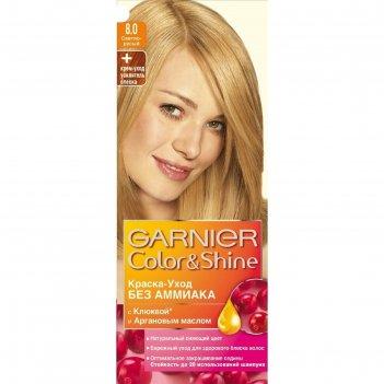 Краска для волос garnier color shine, без аммиака, тон 8.0, светло-русый