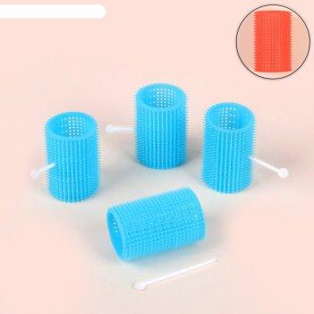 Бигуди пластиковые с фиксатором d4*6см набор 4шт микс qf
