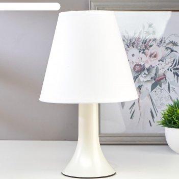 Лампа настольная 92204 1хе14 15вт жемчуг/белый d=18 см, h=28,5 см