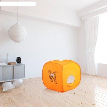 Палатка детская «домик. весёлый тигрёнок», 60 x 60 x 60 см