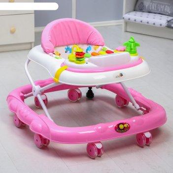 Ходунки «улыбка», 8 силик. колес, съемная панель, муз., свет, игрушки, роз
