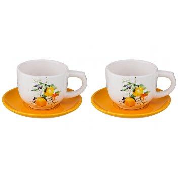 Чашка с блюдцем итальянские лимоны 210 мл., 2 перс., 4пр.