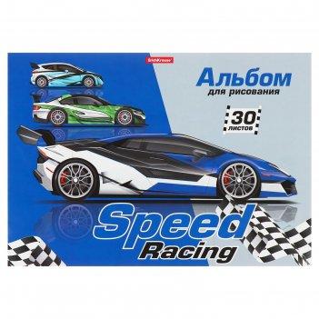 Альбом д/рис а4 30л на клею erichkrause speed racing бл 120 г/м2 49835