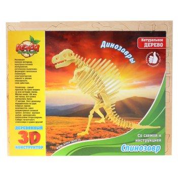 Конструктор деревянный 3d динозавр