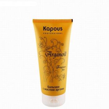 Бальзам для волос kapous arganoil, с маслом арганы, 200 мл