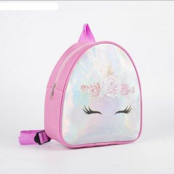 Рюкзак детский unicorn, 23х20,5 см