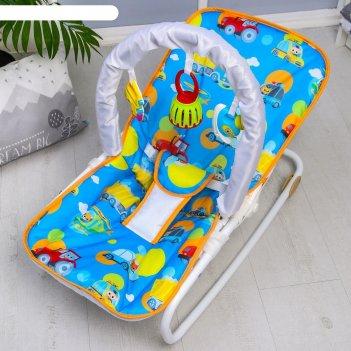 Шезлонг - качалка для новорождённых транспорт игровая дуга, игрушки