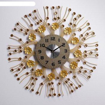 Часы настенные интерьерные лучики солнца